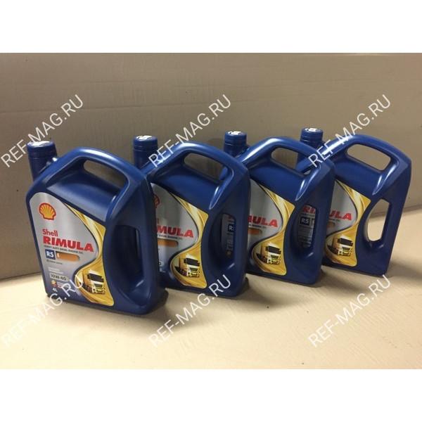 Масло моторное полусинтетическое SHELL/ Rimula R5 E 10w40  4 л., 10W40-4l