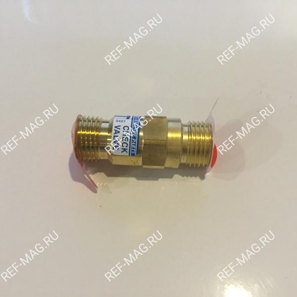 Обратный клапан рессивера 3/8, 14-60026-01