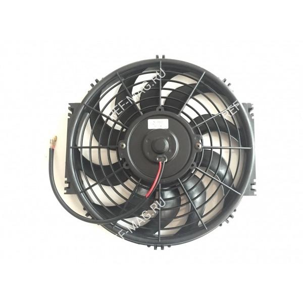 Вентилятор конденсатора 12