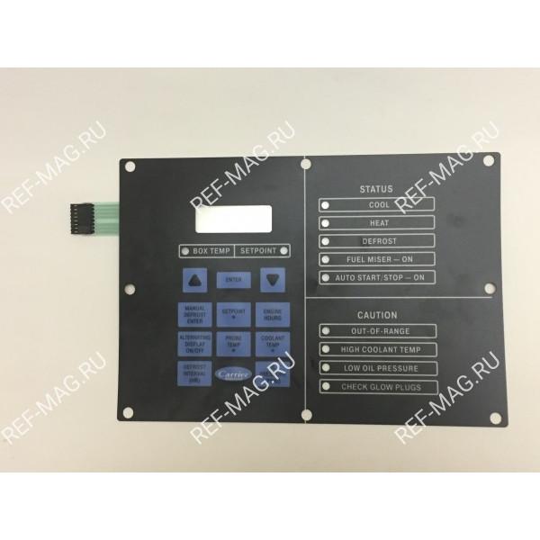 Ремонтный комплект клавиатуры, RI-12-00259-55SV