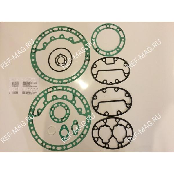 Комплект прокладок компрессора 05К, RI-17-44707-00