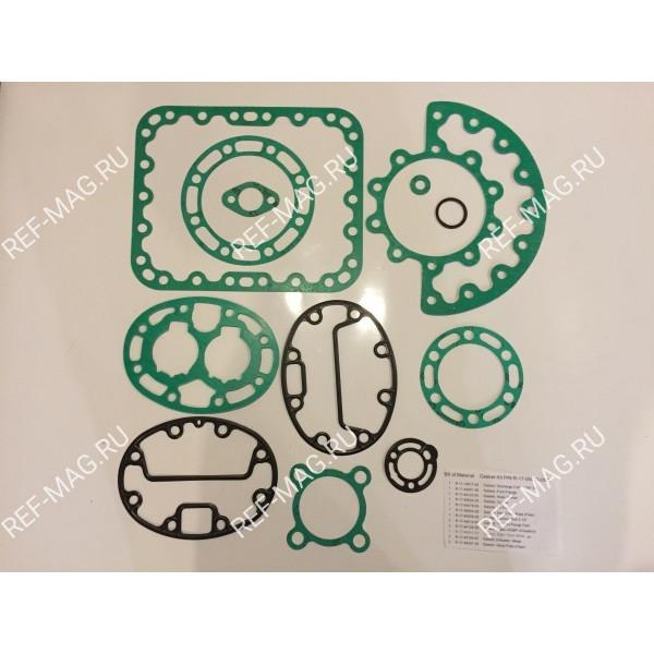 Комплект прокладок компрессора 05G, RI-17-55020-05G